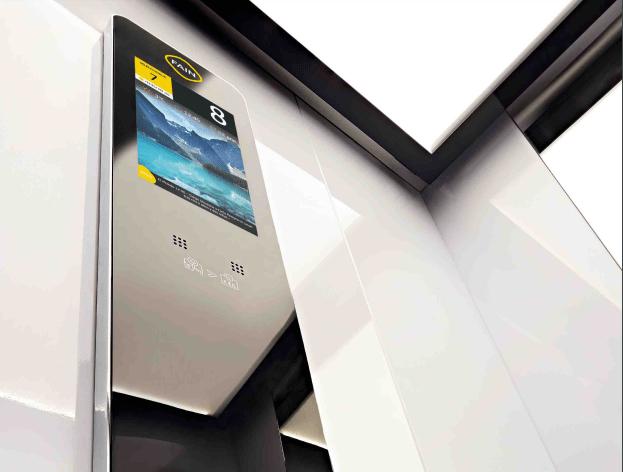 Televisión en ascensor
